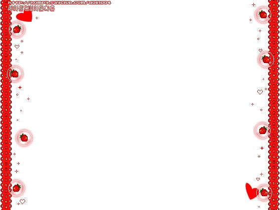 精致的韩国背景系列边框素材-可爱图片屋-搜狐博客