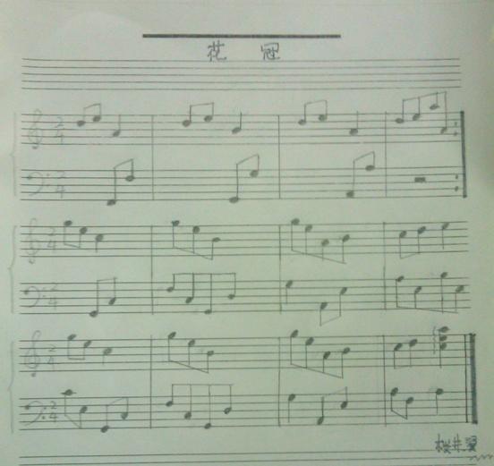 袁莎古筝教学曲谱打虎上山-自己在家用钢琴找的.原调.在钢琴上弹跟曲子里是一模一样的(陶醉