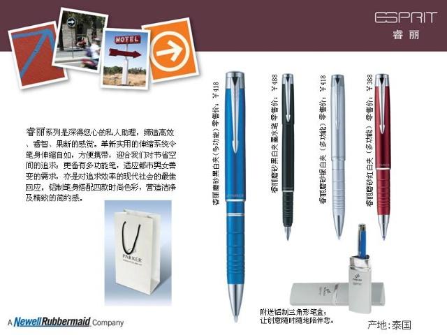 钢笔的品牌分类 奥帝礼品世界 搜狐博客
