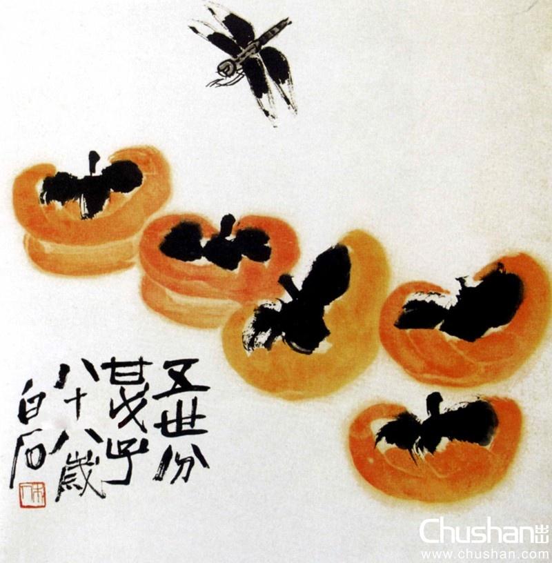 儿童国画柿子步骤