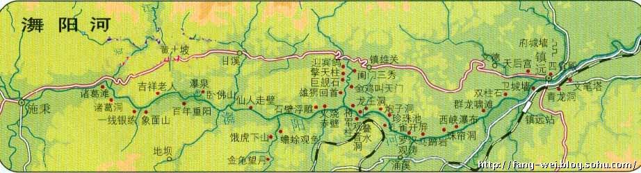 你不知道的多彩贵州(3)——西江千户苗寨,台江姊妹节