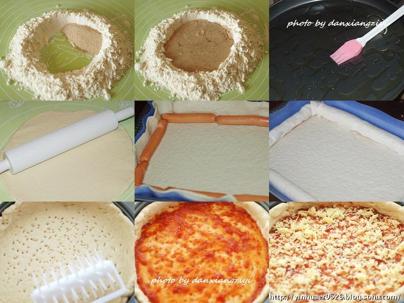 披萨制作过程图-1