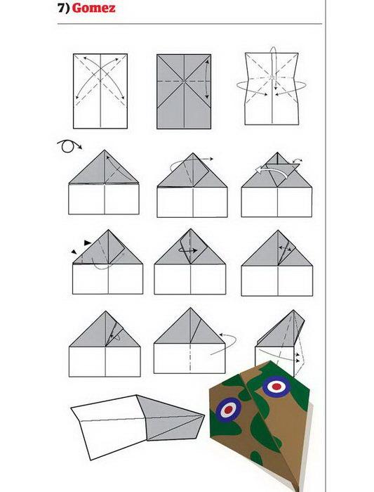 纸飞机的十二种折法