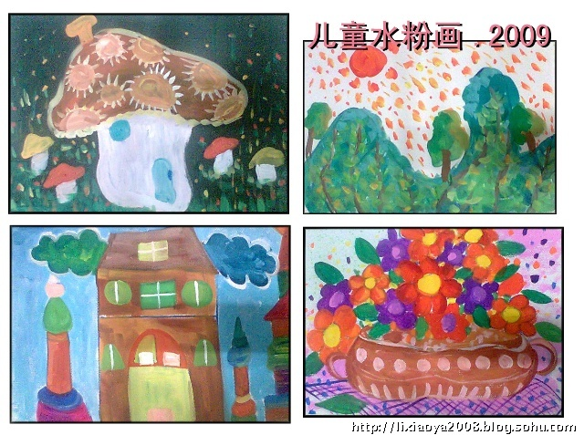 儿童水粉画.2009-荷塘月色-搜狐博客
