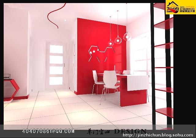 http://hiphotos.baidu.com/syzacg/pic/item/030a26fb2de29f48d8f9fd2c.jpg_奥特朗杯第六届中国室内设计明星大赛参赛作品沈阳赛区syz029-14-瑞士