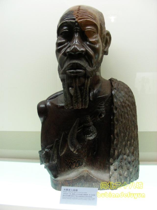 木雕老人胸像:1973年7月,刚果人民共和国[现刚果(布)]总统恩古瓦比