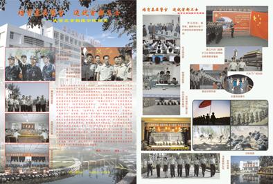 """张观臣 16 ◆ 教学改革 (责任编辑 王君学) 从""""手抄报""""考试法看军校"""