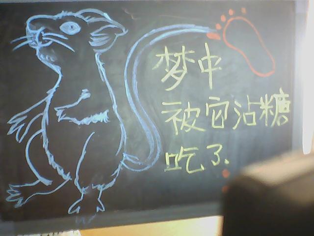 好好学习-别处生活咖啡馆-搜狐博客