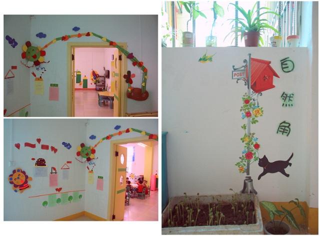 幼儿园英语动物教案,幼儿数字画装饰,数字幼儿画,幼儿园中班小动物画