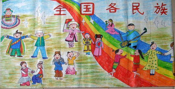 大团结儿童画