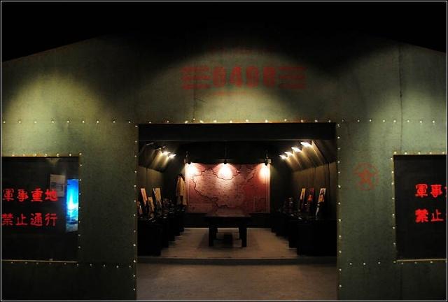 军事主题_隐藏在北京深山里的军事酒吧