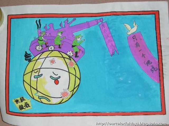 小学生科学幻想画获奖作品_画画小学大全四年级英语听力图片