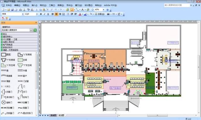 图1visio2007建筑平面图绘制界面