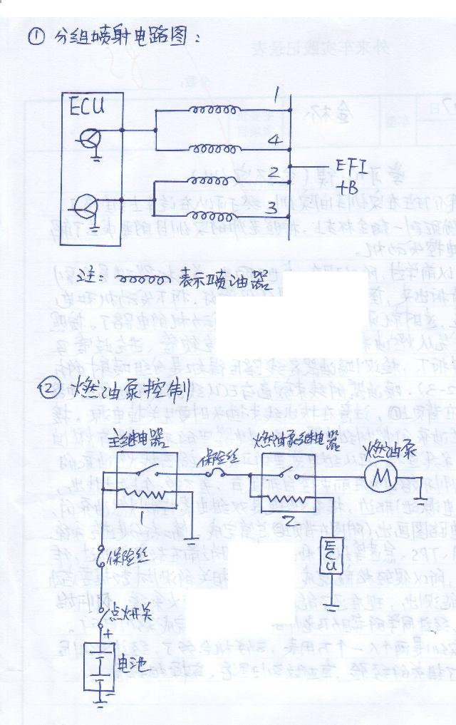 金杯t30空调电路图