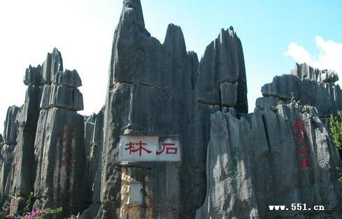 云南旅游aaaa风景区 昆明石林