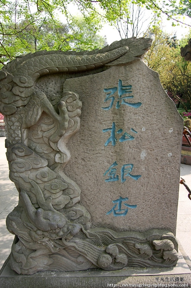 1982年,都江堰作为四川青城山-都江堰风景名胜区的重要组成部分,被