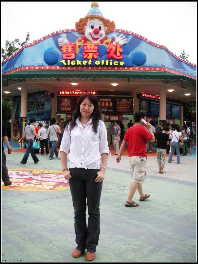 香江动物园和长隆