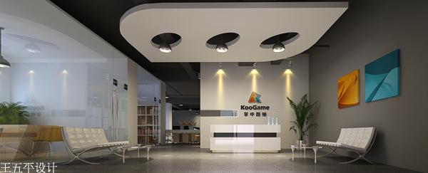 《意.空间》------游戏设计公司办公室设计