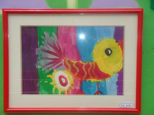 儿童水粉画:太阳鸟