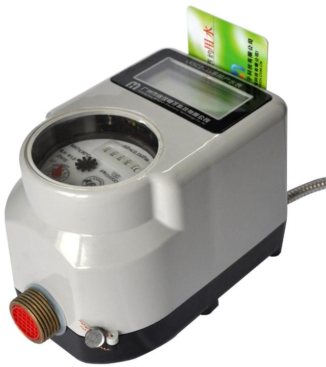 广州铭汉智能电表水表 ic卡电表水表的领航者
