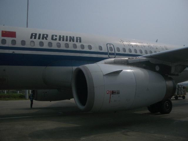 南宁到深圳飞机多久