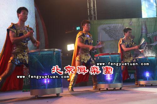 """青岛啤酒狂欢节北京凤乐团""""虎魄组合""""擂鼓南非世界杯0/?"""