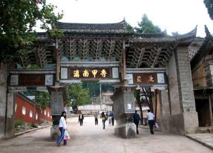 云南旅游景点 通海秀山公园