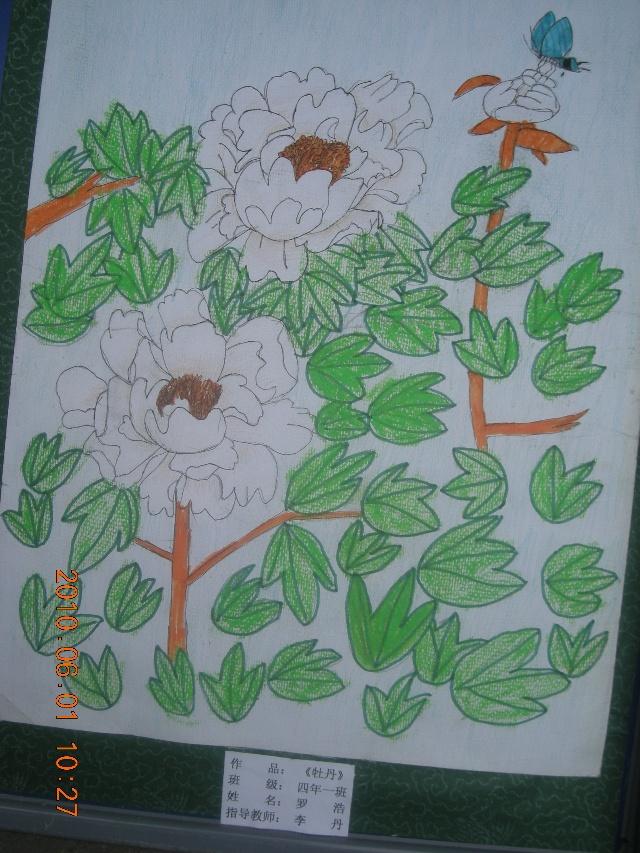 一年级中秋节画画内容一年级中秋节画画版面设计