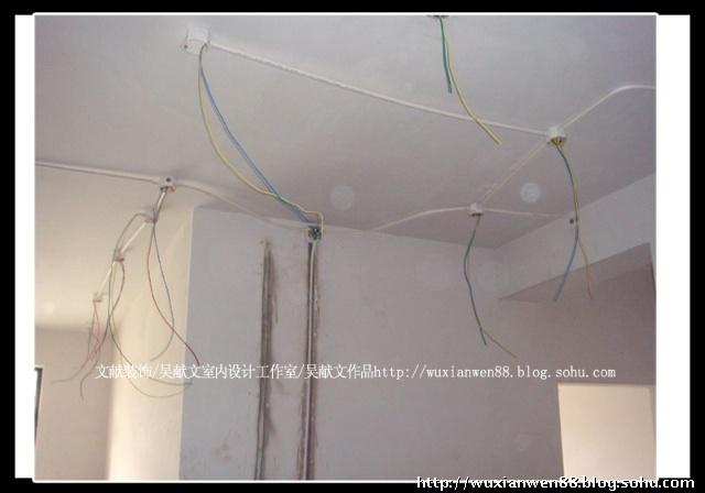 客厅天花电线放线布置图