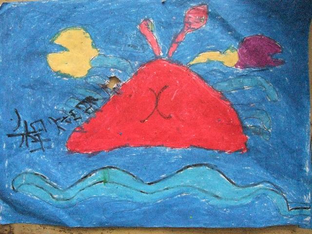 2010年8月6日上午小班作品——《卡通简笔画—河豚》