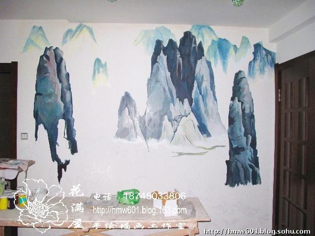 哈尔滨花满屋的手绘墙画--国画山水--恒祥首府
