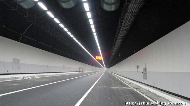 翔安海底隧道学术交流会