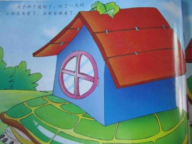 大班幼儿房子简笔画