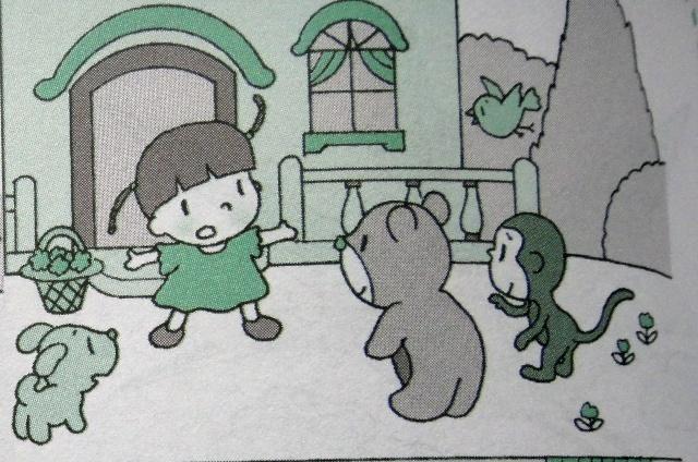 """田野里有一座小房子,红的墙,绿的窗,金色的屋顶亮堂堂。太阳一出来,照得一闪一闪的,漂亮 极了。有一个小姑娘她就住在这金色的房子里。每天早晨,她提着一只花篮,到草地上去采花。   有一天,小姑娘又去采花了,一只小羊跑来对她说:""""小姑娘,你早!你那金色的房子真好,红的墙, 绿的窗,金色的屋顶亮堂堂!""""一只小鸟飞来对她说:""""小姑娘,你早啊!你那金色的房子真好,红的墙,绿的窗,金色的屋顶亮堂堂!""""一只小狗跑来对她说:""""小姑娘,你早!你那个金色的房子真好,红的墙,绿的窗,金色的屋顶亮堂堂!""""一只小猴跑来"""