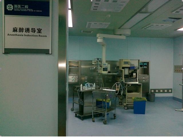 麻醉手术室的布局和管理 顾建文的博客 我的