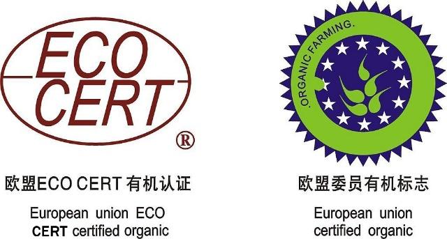 欧盟,美国,日本国际有机产品认证