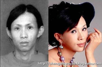 揭秘亚洲十大变性女星的生活 组图