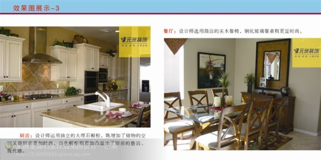 卧室   装修效果图设计   主卧   采用红色主色调,   壁纸