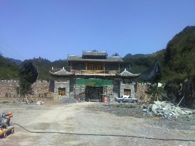 去鹤峰的屏山自然风景区