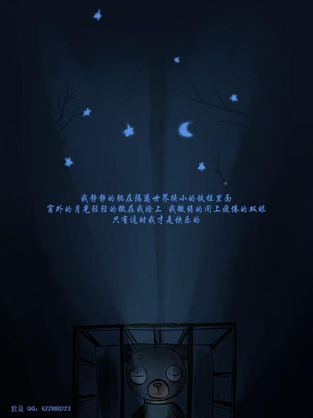 公益绘本《等待爱的月亮熊》-世良插画-用画笔编织!