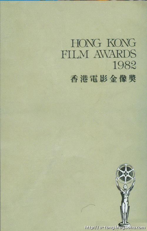 历届香港电影金像奖官方海报欣赏