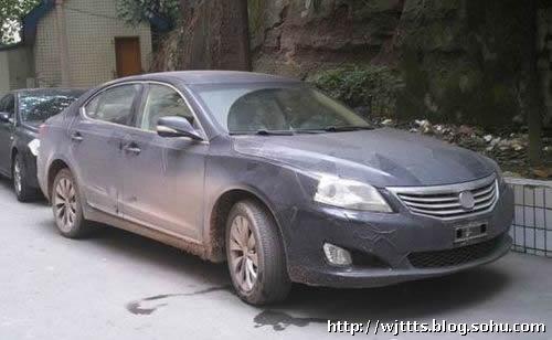 图12:长安CD101谍照-北京车展观展之自主篇 继续冲击中高端高清图片