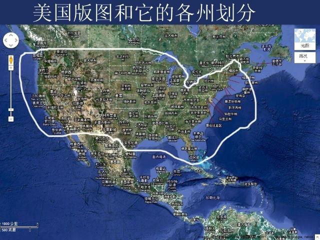 美国太平洋岛屿地图