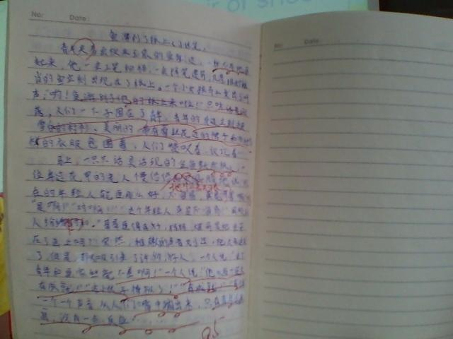 展示:小练笔-六年级,我冲刺!-搜狐博客
