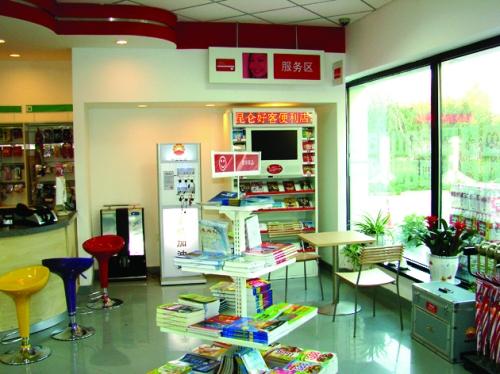 蘇州超市裝修,便利店,蛋糕店裝修 連鎖店面裝修設計