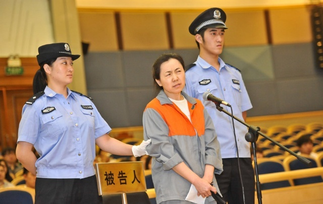 [轉貼]北京女貪官8萬美容私處