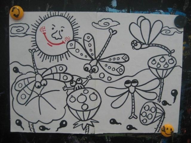 可爱老虎笔画儿童